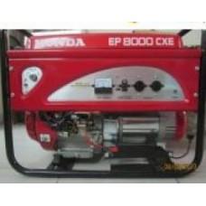 Máy phát điện Honda EP6500 CX (đề nổ)